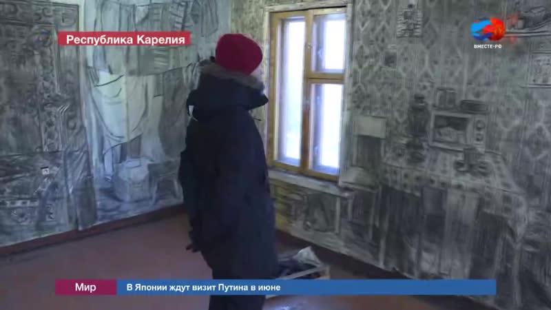 В Петрозаводске один из домов, предназначенных под снос, превратили в арт-объект