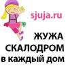 Детский Жужа скалодромы и зацепки