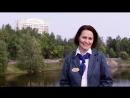 Видеовизитка Курашевой Марии, спа-отель «Карелия»