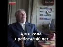 Пенсионер пожертвовал миллион детдому