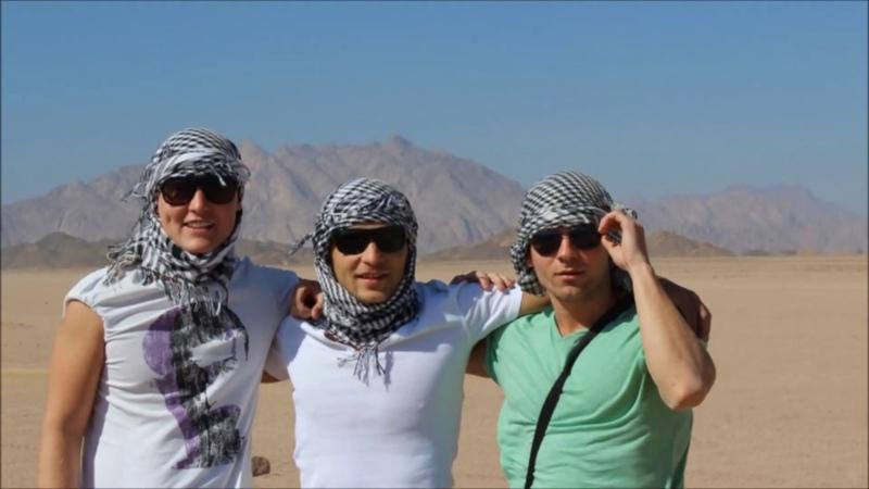 Египет Хургада. Люксор Дайвинг Пустыня. Сосисочный отдых