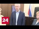 Тверской и Мещанский суды в Москве получили новое здание Россия 24