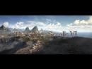The Elder Scrolls 6 ¦ ТРЕЙЛЕР ¦ E3 2018 киберспорт, ожидаемая игра, фанаты, счастье сбылось, спорт, игра, игры, ожидаемое.