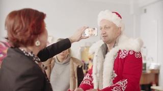 Ольга: Взятка от Деда Мороза