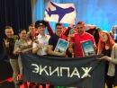 Экипаж на Кубке Лиг 2018, Смоленск