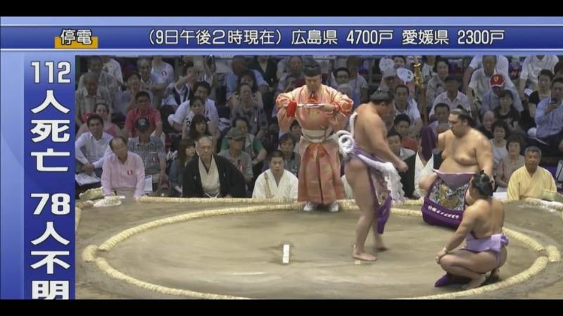 大相撲名古屋場所 三日目
