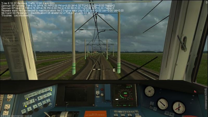 Строительство станции Балезино в ZDS(1)