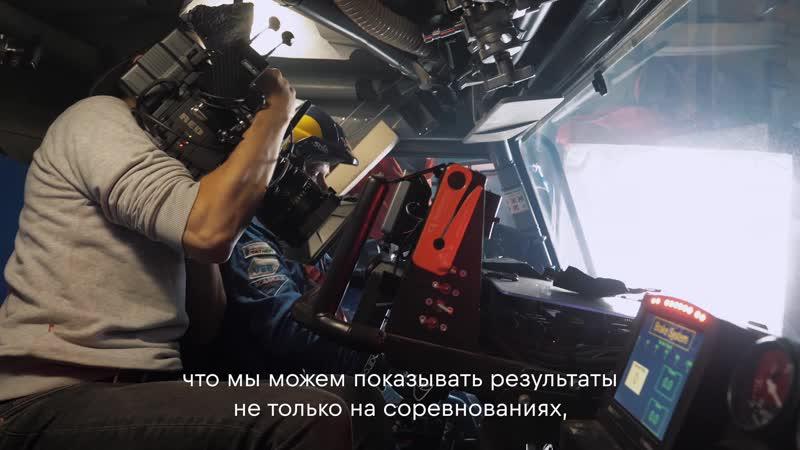 Как снимали дрифт КАМАЗа и Mazda на территории Кировского завода