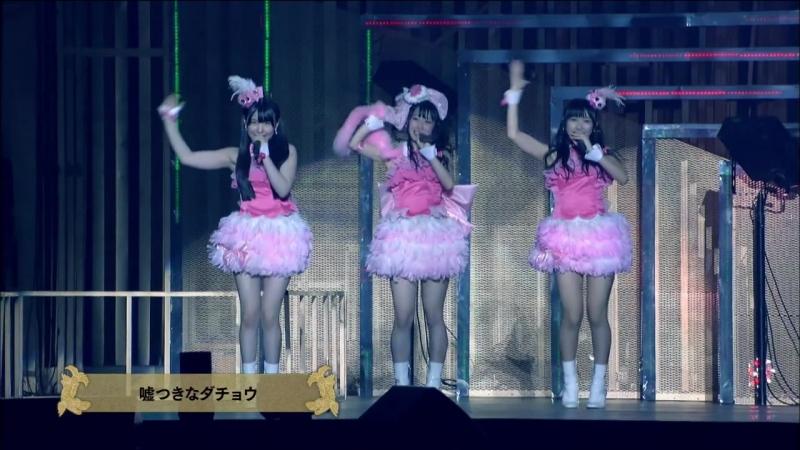 SKE48 National Tour SKE to Kekkai Shukai – Kobe World Hall (20131026) [часть 1]