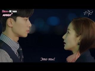 Mania Jeong Sewoon - It's you (ОСТ Что не так, секретарь Ким / What's Wrong With Secretary Kim)