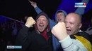 Как пермяки отмечали победу российских футболистов