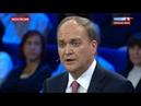 ЭКСКЛЮЗИВ. Посол РФ в США Антонов о встрече Путина и Трампа