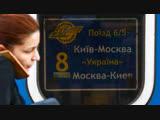 Украина и Россия: у кого вид на жительство лучше