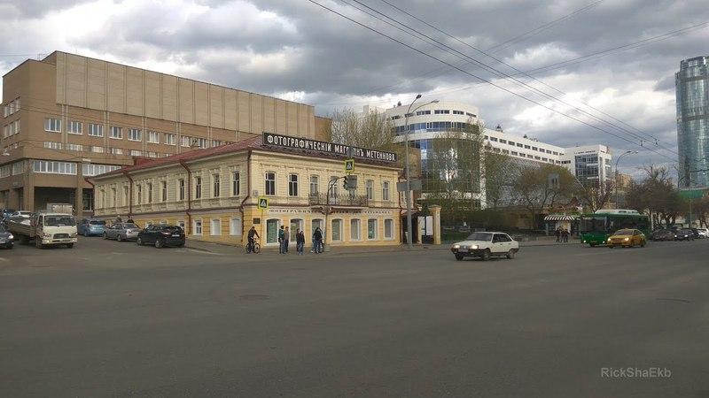 Прогулка по улице Первомайской Екатеринбург 22 мая 2018 год