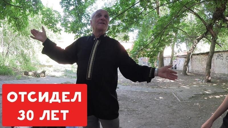 ЗЕК ОТСИДЕЛ 30 ЛЕТ И РАБОТАЕТ В МОРГЕ | ХИККАН №1