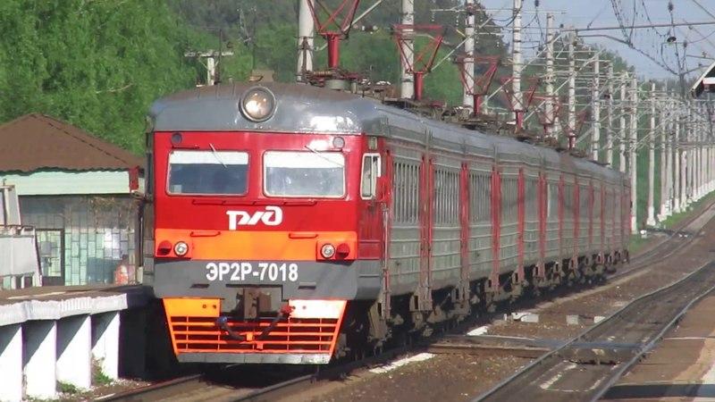 Электропоезд ЭР2Р 7018 ЭР2Т 7947 платформа Чапаевка 17 05 2018
