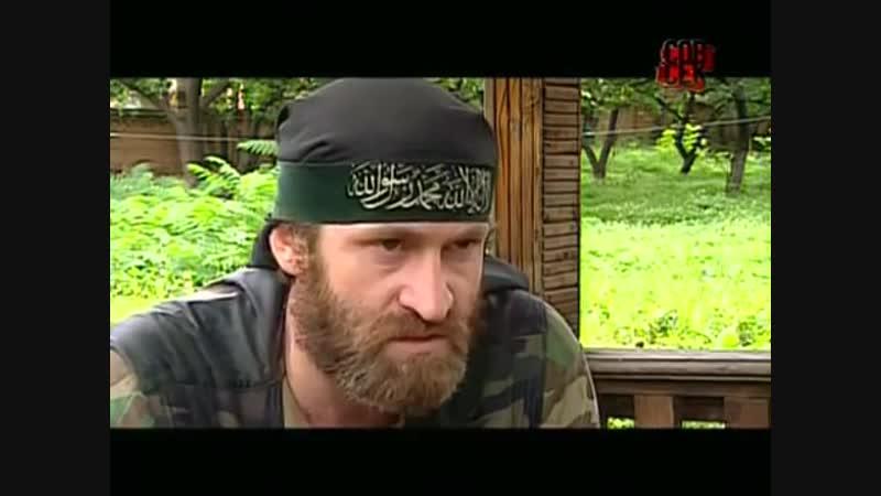 Ахмед Закаев о войне в Чечне