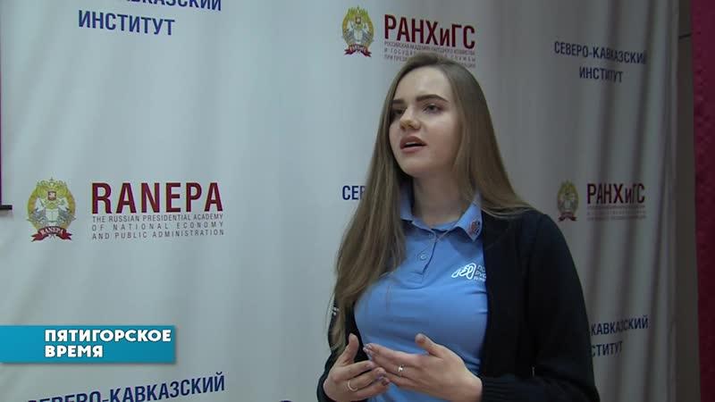 Пятигорское время: Дарья Карташова - посол русского языка в мире