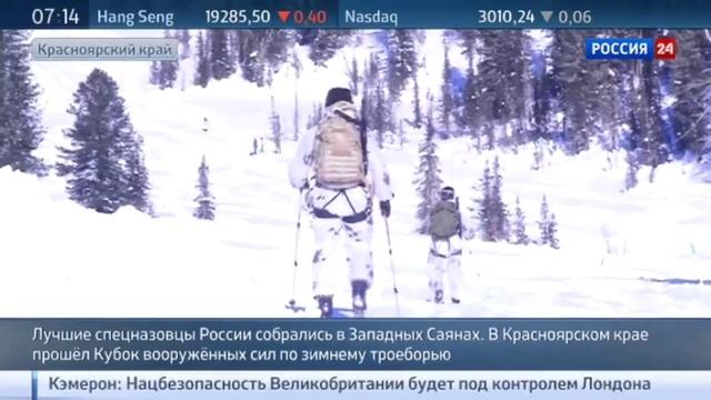 Новости на Россия 24 • В Красноярском крае прошёл Кубок вооружённых сил по зимнему троеборью
