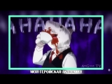 Boku no Hero Academy 10 часовую версию пжлст