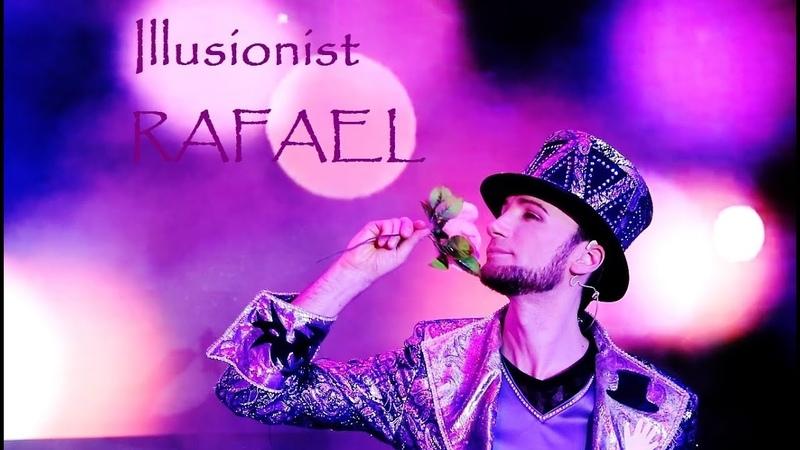 Танцевально иллюзионное шоу фокусника Рафаэля | Dance Magic Show illusionist Rafael