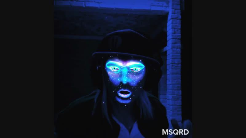 Снимаем маски