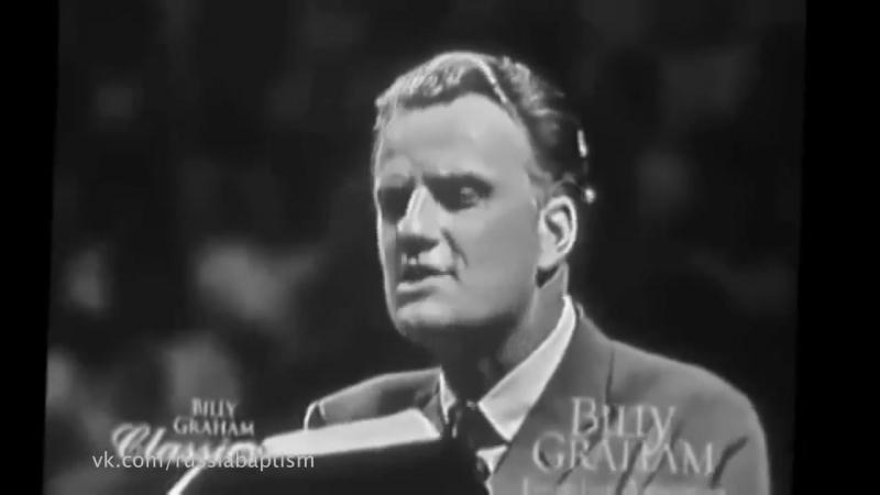 Посмотри это ТЫ ХРИСТИАНИН Билли Грэм 1957 г 720P HD mp4