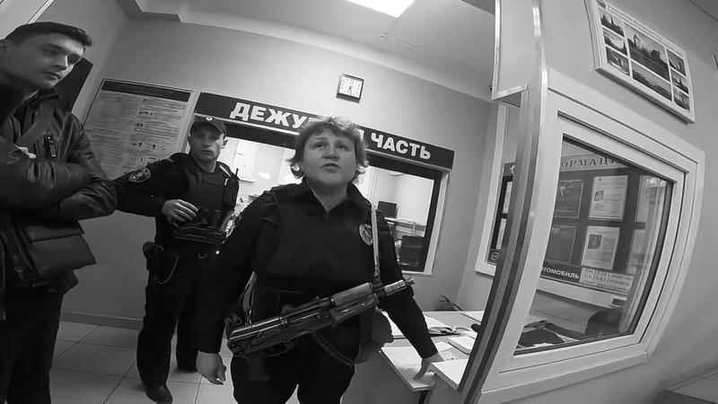 Росгвардия полиция действуют по принципу сила есть ума не надо