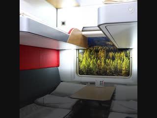 Как будут выглядеть новые плацкартные вагоны
