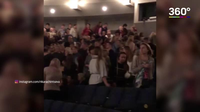 Театр Сатиры в огне