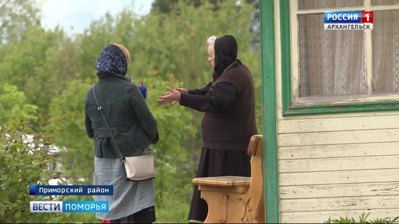 В Поморье появится маршрут в память о жертвах политрепрессий