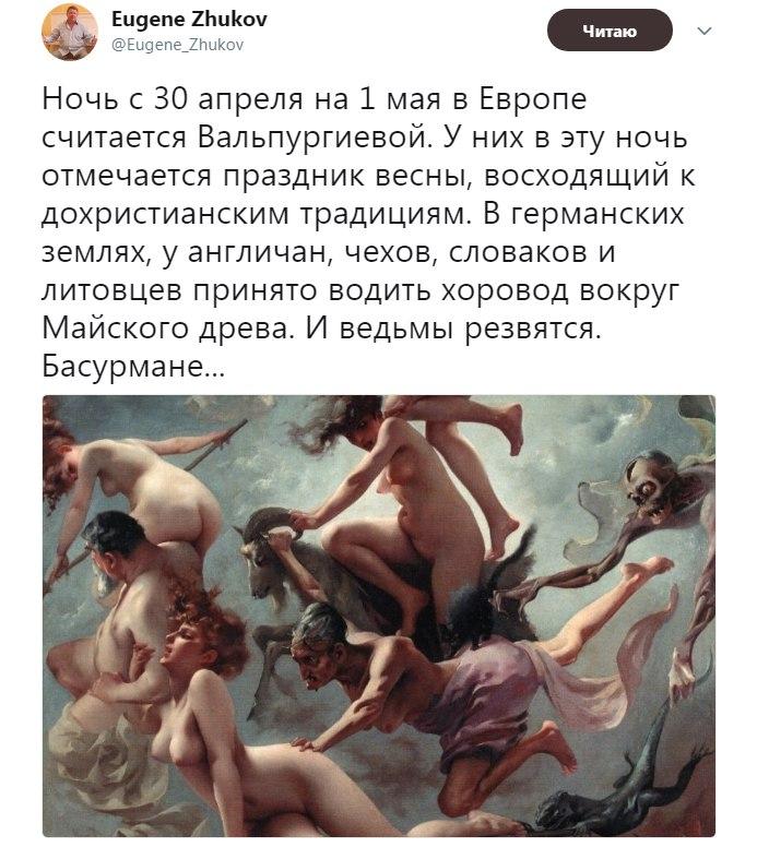 https://pp.userapi.com/c847122/v847122435/3cc7b/tQ-KK5Ye5xo.jpg
