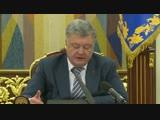 Ukraine versetzt Armee in volle Kampfbereitschaft