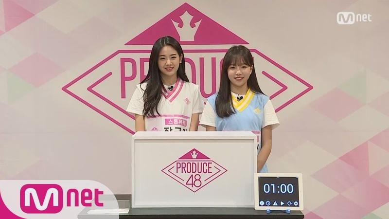 PRODUCE48 [48스페셜] 히든박스 미션ㅣ장규리(스톤뮤직) vs 조유리(스톤뮤직) 180615 EP.0