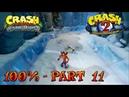 Crash Bandicoot 2 - N. Sane Trilogy - 100% Walkthrough, Part 11: Bear It (Gem)