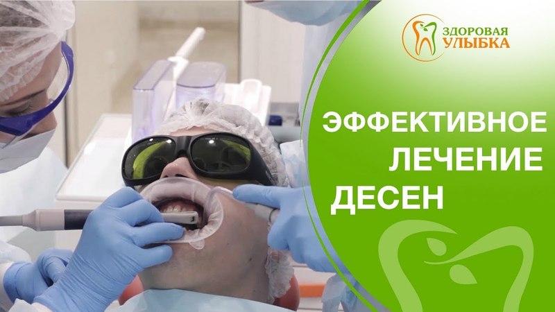 Лечение десен аппаратом Vector. 🌞 Безболезненное лечение десен аппаратом Vector. 12