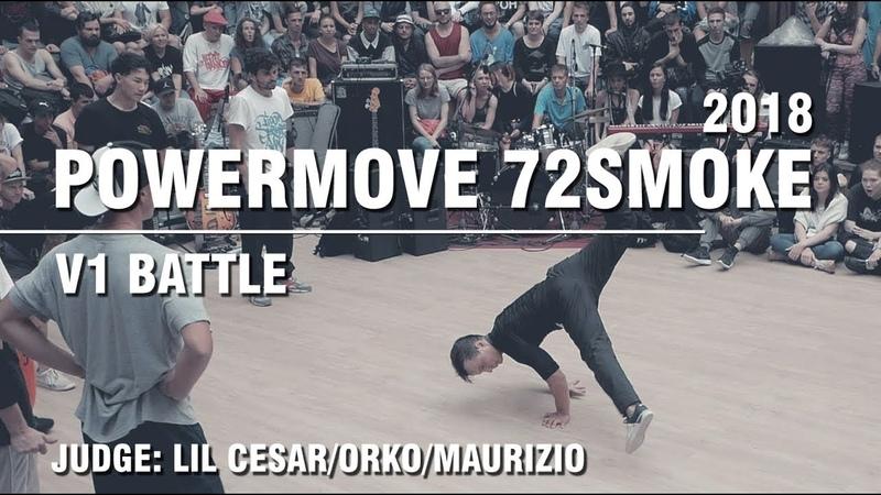 POWERMOVE SEVEN2SMOKE - V1 BATTLE - SPB - 21.07.18