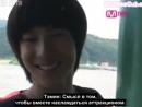 080905 SHINee Reality Show Yunhanam BTS 11 russ.sab