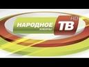 Ответ Профсоюза Союз ССР на ЛОЖЬ народного ТВ ХИБИНЫ