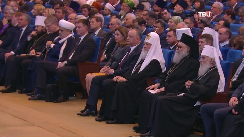 У безбожников учились: Путин о церковном расколе на Украине Новости ТВ Центр