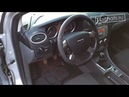 Всесезонные 3D автомобильные коврики в салон Ford Focus 2 Форд Фокус 2 2005-2011