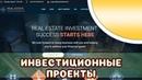 Инвестиционный Портфель Хайпов Август 2018 RichGaran Инвестиции 2