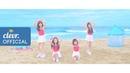MV 비타민 Vitamin SAYSAYSAY 7th Digital Single Music Video