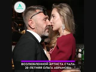 Шнуров снова женился | АКУЛА