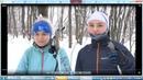 Новочебоксарск Ельниковская роща 19 01 2019 Лыжная трасса