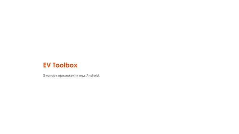Изучаем EV Toolbox. Урок 11. Настройка окружения и экспорт приложения под Android OS