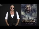 Дмитрий Нагиев поздравляет пользователей VK с днем кино.