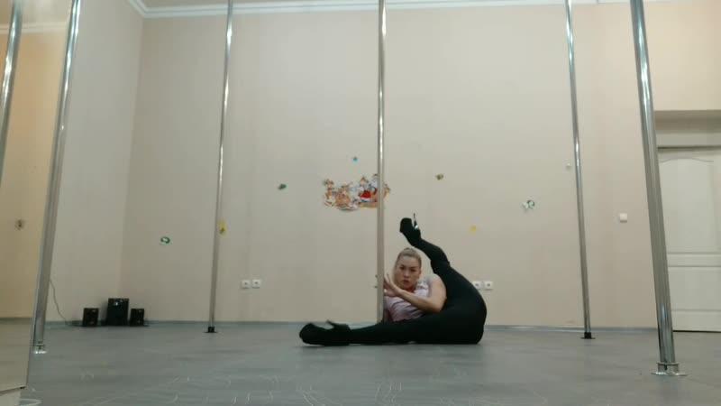 You make me crazy - exotic, Yana Bolshakova
