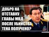 Слив Касымова