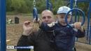 В Ермаковской школе открылась универсальная спортивная площадка